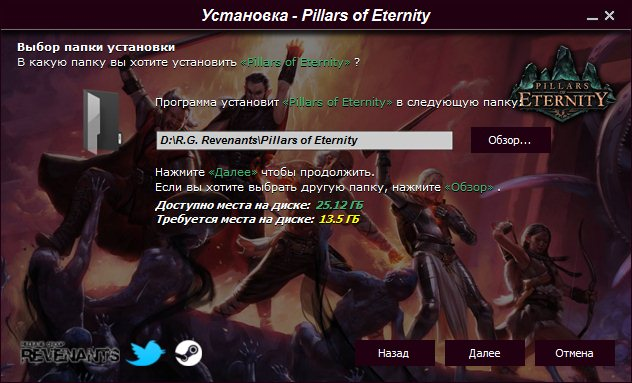 Pillars of Eternity (2015) [Ru/Multi] (1.0.2.0508/dlc) Repack R.G. Revenants [Royal Edition]