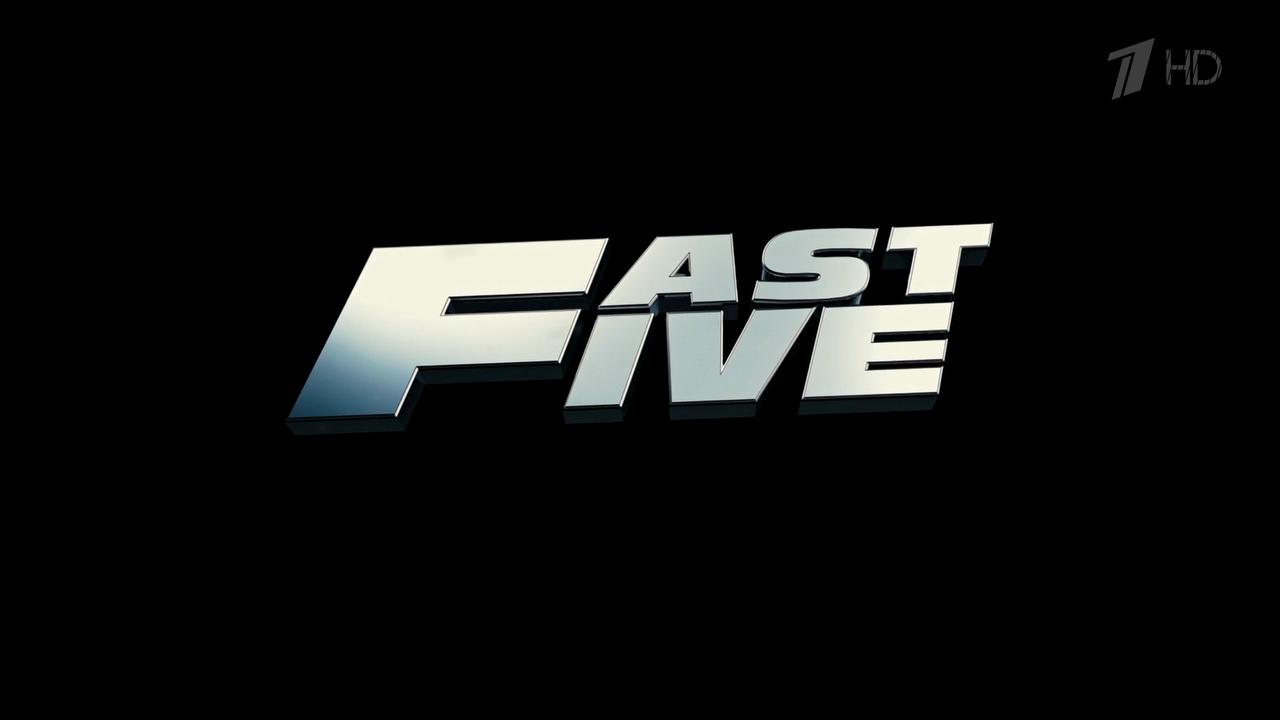 ������ 5 / Fast Five (2011) HDTVRip 720p