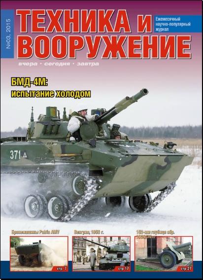http://i1.imageban.ru/out/2015/04/01/efe7fbc82322eccaf60abb630a94a462.jpg