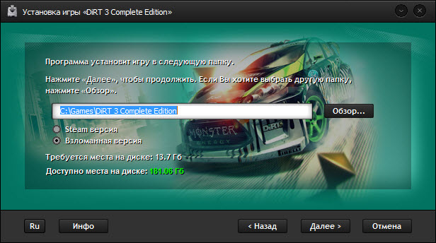 DiRT 3 (2012) [Ru/Multi] (1.2.0.0/dlc) SteamRip Let'sРlay [Complete Edition]