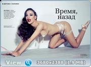 http://i1.imageban.ru/out/2015/04/03/984cd01111f04ab547bd69ac8de28689.png