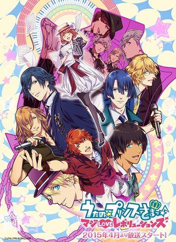 ������ �����: �������� ������ ��-����� / Uta no Prince-sama: Maji Love Revolutions [TV-3] [1-13 ����� �� 13] (2015) HDTVRip 720p | LE-Production