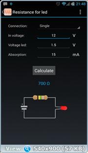 Electrical Calculations Pro / Электрические расчеты v7.3.1 (2019) =Multi/Rus= - Калькулятор электрика