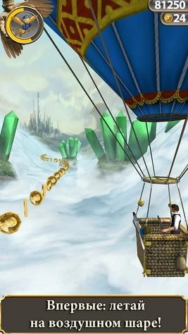 Temple Run: Oz 1.6.7 [RUS]