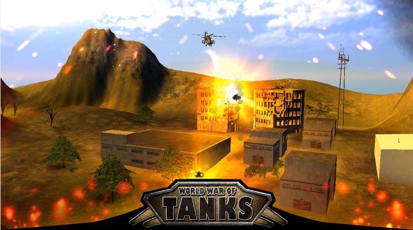 Первая мировая война танков 3D 1.0 [En]