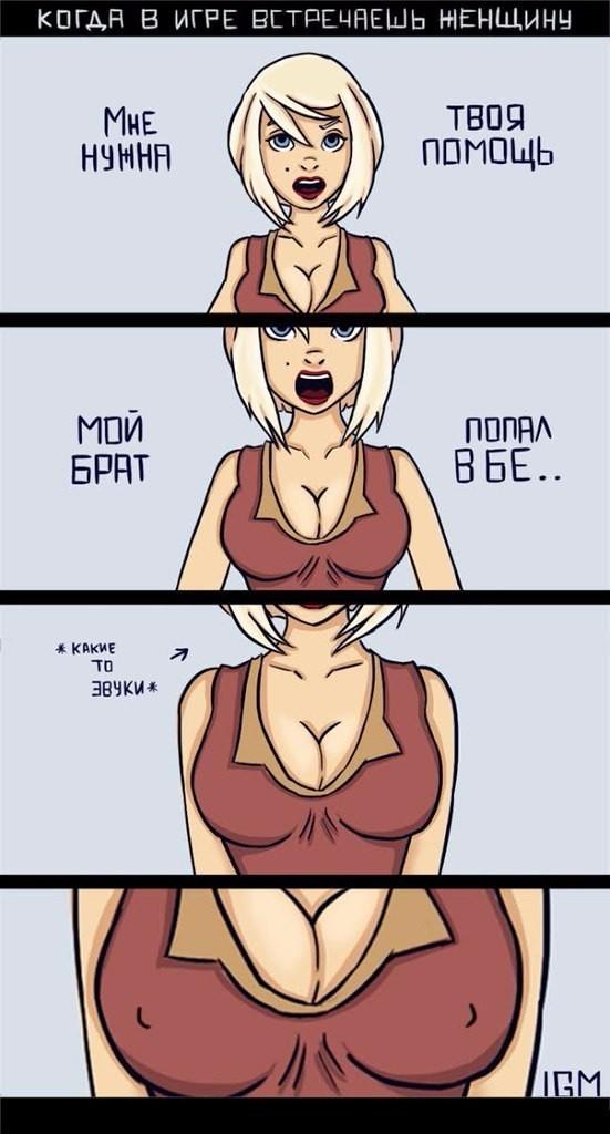 Женский персонаж в игре