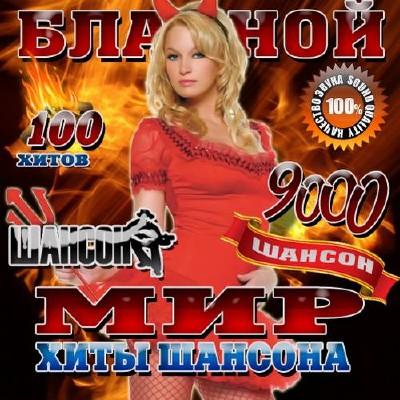 http://i1.imageban.ru/out/2015/05/20/17d9836749f9ce1a914657bc645850a7.jpeg