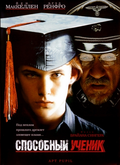 ��������� ������ / Apt Pupil (1998) HDRip | ��������