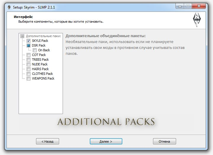 The Elder Scrolls 5: Skyrim SLMP Project (2011) [Ru/En] (1.9.32.0.8/2.1.2) Repack Mitradis [Legendary Edition]