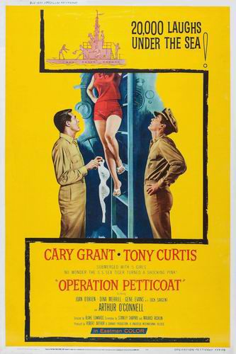 Операция quot;Нижняя юбкаquot;/Operation Petticoat