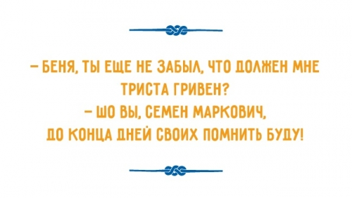 http://i1.imageban.ru/out/2015/06/10/2bdd5ff5268117abe18ff1d29f33d47e.jpg