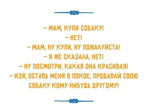 http://i1.imageban.ru/out/2015/06/10/639313e345912dc803622bbbc89f3af4.jpg