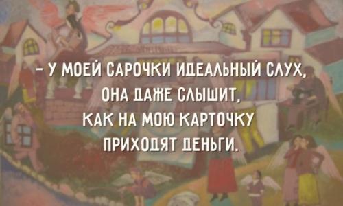 http://i1.imageban.ru/out/2015/06/10/de0992a5e446407974c1f7b0c9786c25.jpg