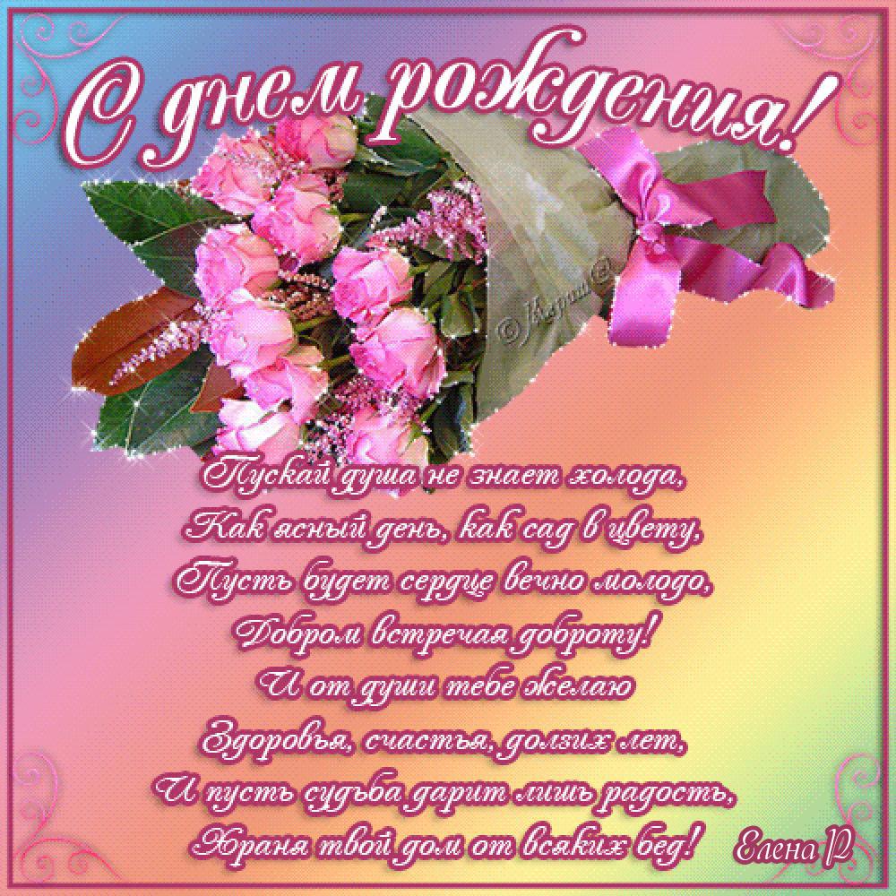 Поздравления маленькой дочери с днем рождения от мамы 95