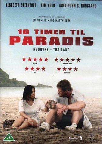 Крепыш / 10 дней в раю / Teddy Bear / 10 timer til Paradis (Мадс Маттисен / Mads Matthiesen) [2012, Дания, Мелодрама, DVDRip] MVO
