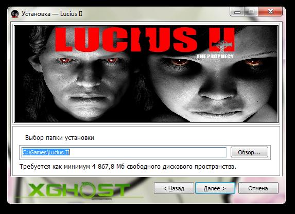 Lucius II: The Prophecy (2015) [Ru/En] (1.0.150601.b) Repack xGhost