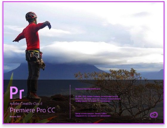 Adobe premiere pro cs6 portable torrent