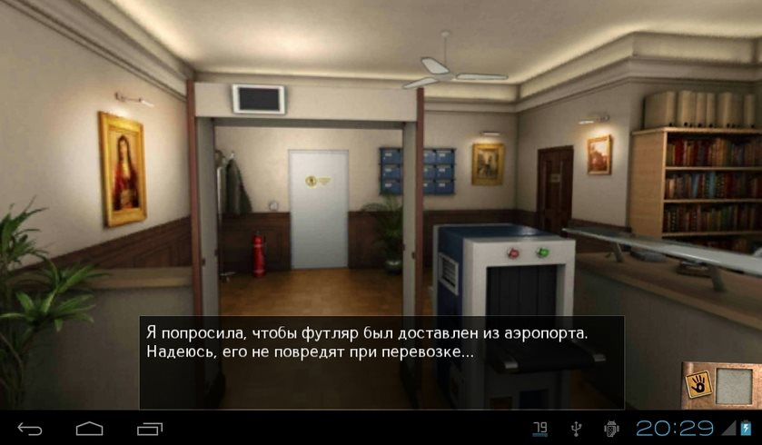 Dracula 5: The Blood Legacy HD 1.0.3 [Ru]