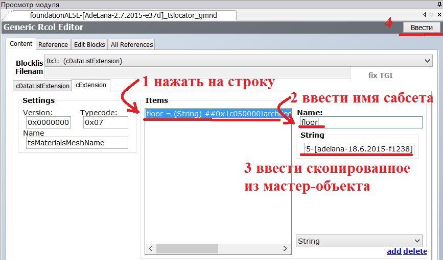 http://i1.imageban.ru/out/2015/07/02/ce30ca831d59d305007e74734a247e34.jpg