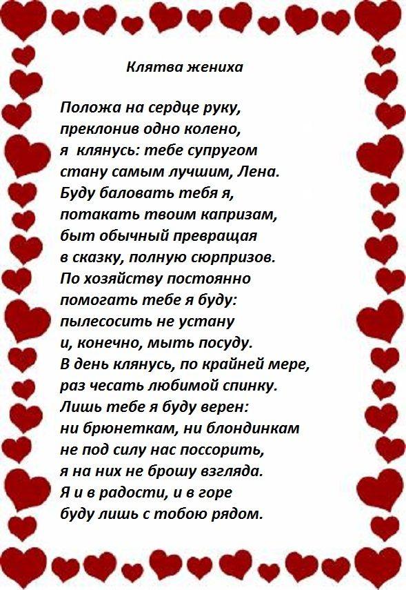 klyatva-gostey