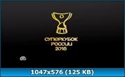 ������. ���������� ������ 2015. ����� (�����-���������) - ��������� (������) [���] [12.07] (2015) IPTV-AVC