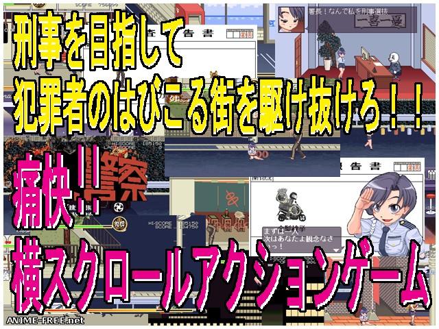 Beauty police [Ver1.0.2] [2015] [Cen] [Action, DOT/Pixel] [JAP] H-Game