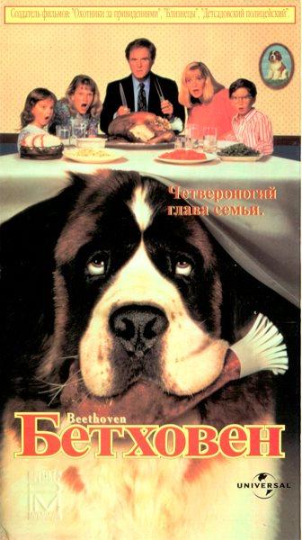 Бетховен 1992 - Андрей Гаврилов