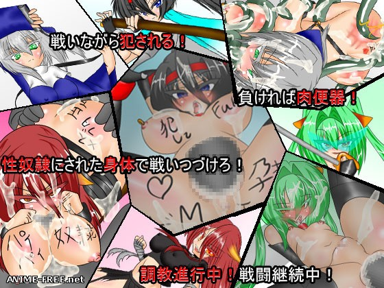 Defender of Public Morals: Swordswoman Asagi [2015] [Cen] [jRPG] [JAP,ENG] H-Game