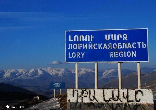 10 վայր, որտեղ պետք է լուսանկարվի ցանկացած հայ մարդ