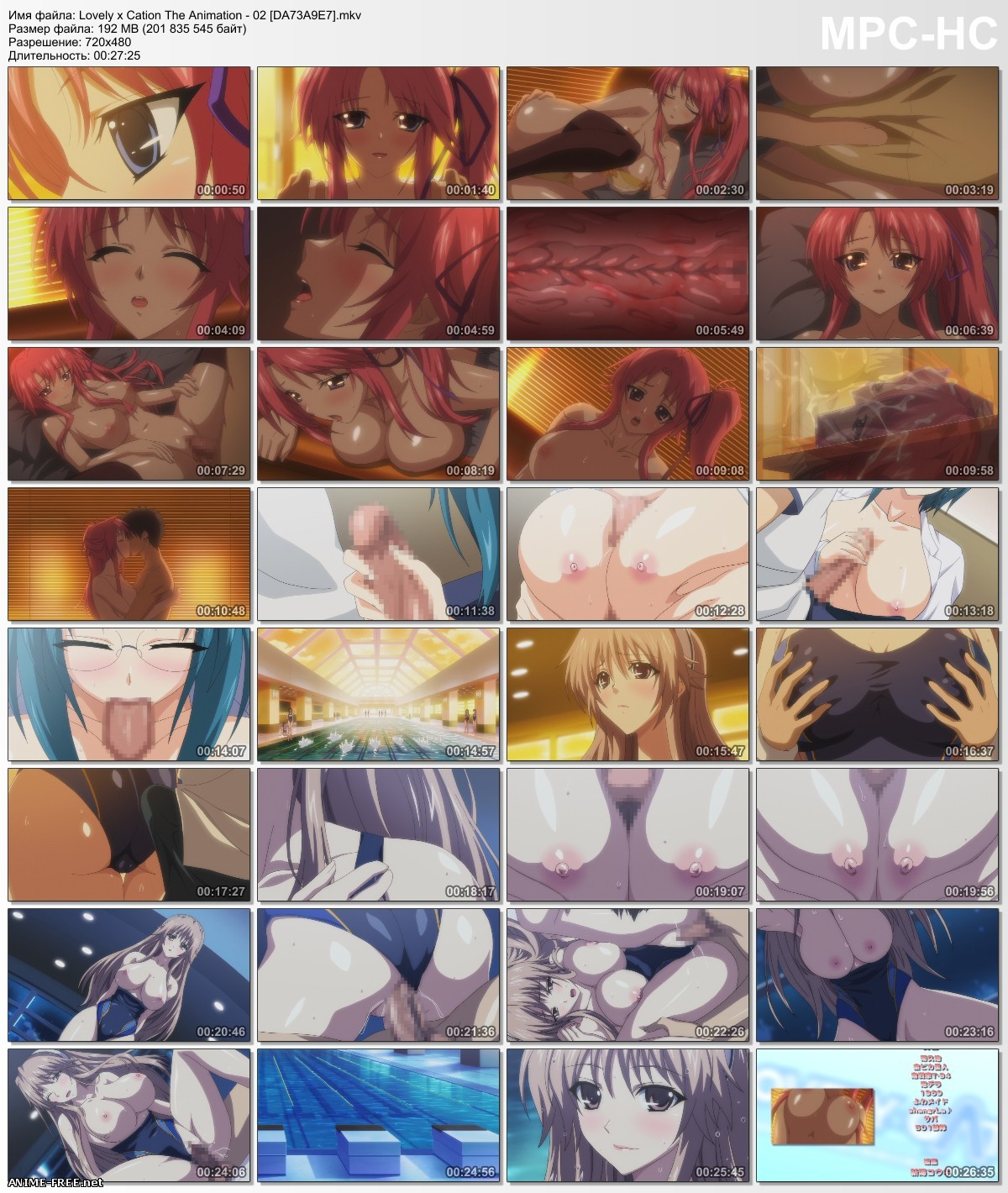 Lovely x Cation The Animation | Pretty x Cation The Animation 1&2 [JAP,ENG,RUS] Anime Hentai