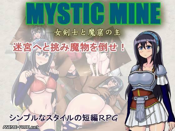 MYSTIC MINE onna kenshi to makutsu no aruji [2015] [Cen] [jRPG] [JAP] H-Game