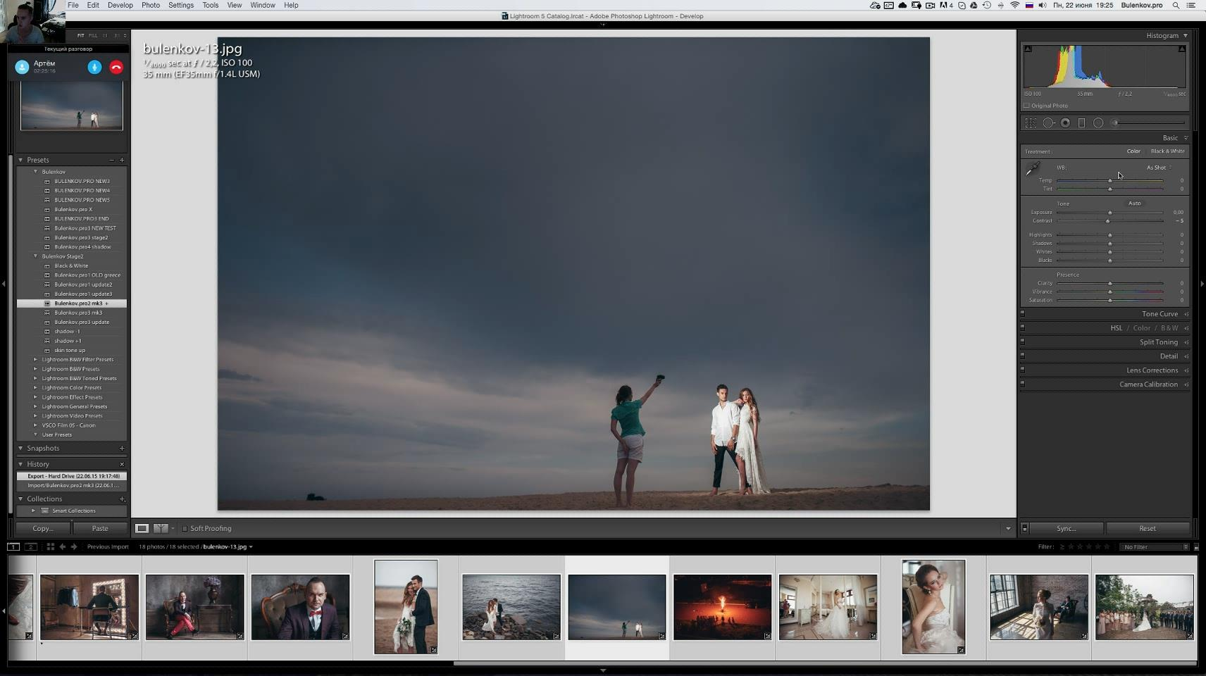 странице тонирование свадебных фотографий в лайтруме бесстрашие воинов, проявленные