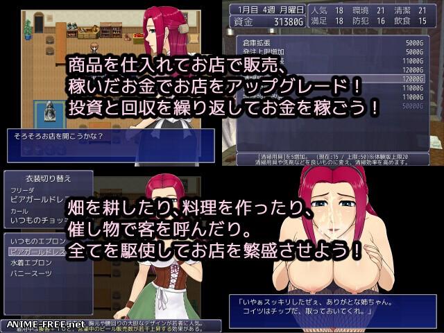 Anekasegi [2015] [Cen] [SLG, Simulation] [JAP,ENG] H-Game