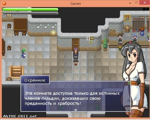 Adventures of Garnet / Приключения Гарнет [2013] [Uncen] [RPG] [ENG,RUS] H-Game
