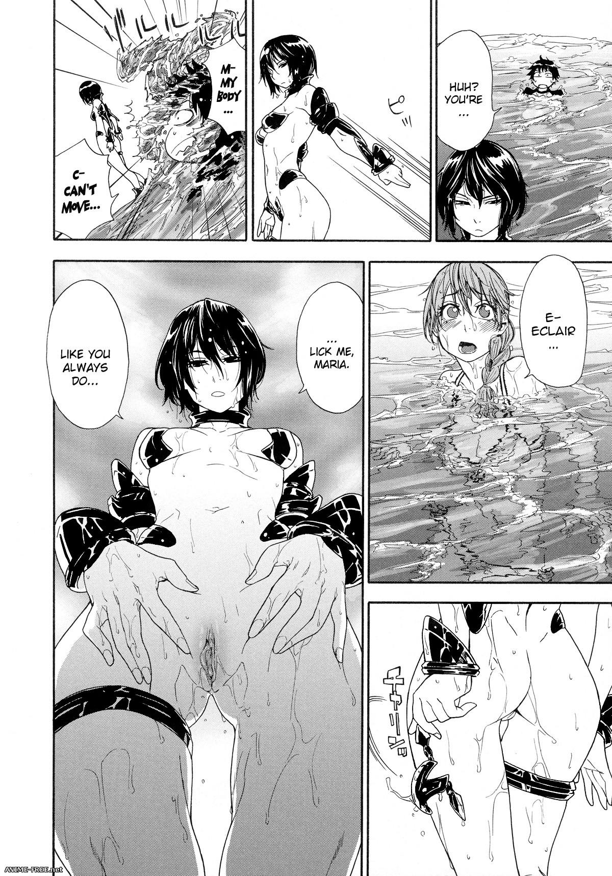 Yamatogawa - Сборник хентай манги [Ptcen] [ENG,RUS,JAP] Manga Hentai
