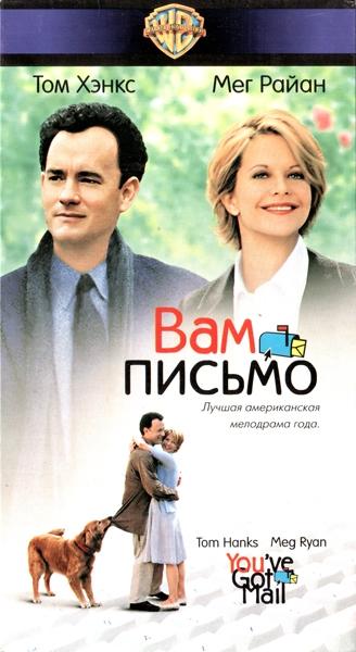 Вам письмо 1998 - Юрий Живов
