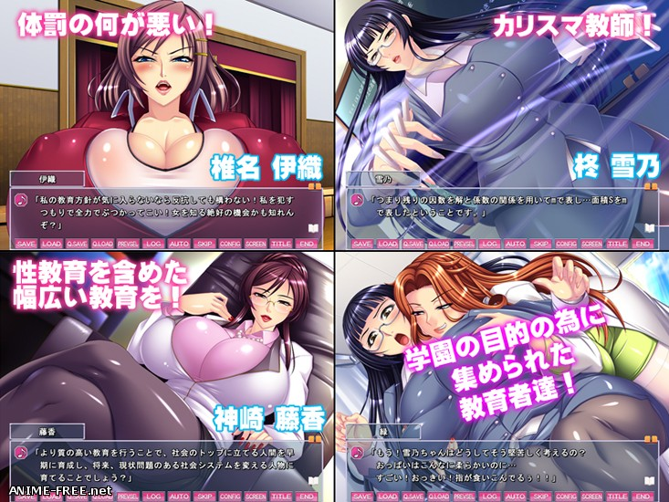 Himejima School ~Sinful Curriculae~ [2015] [Cen] [VN] [JAP] H-Game