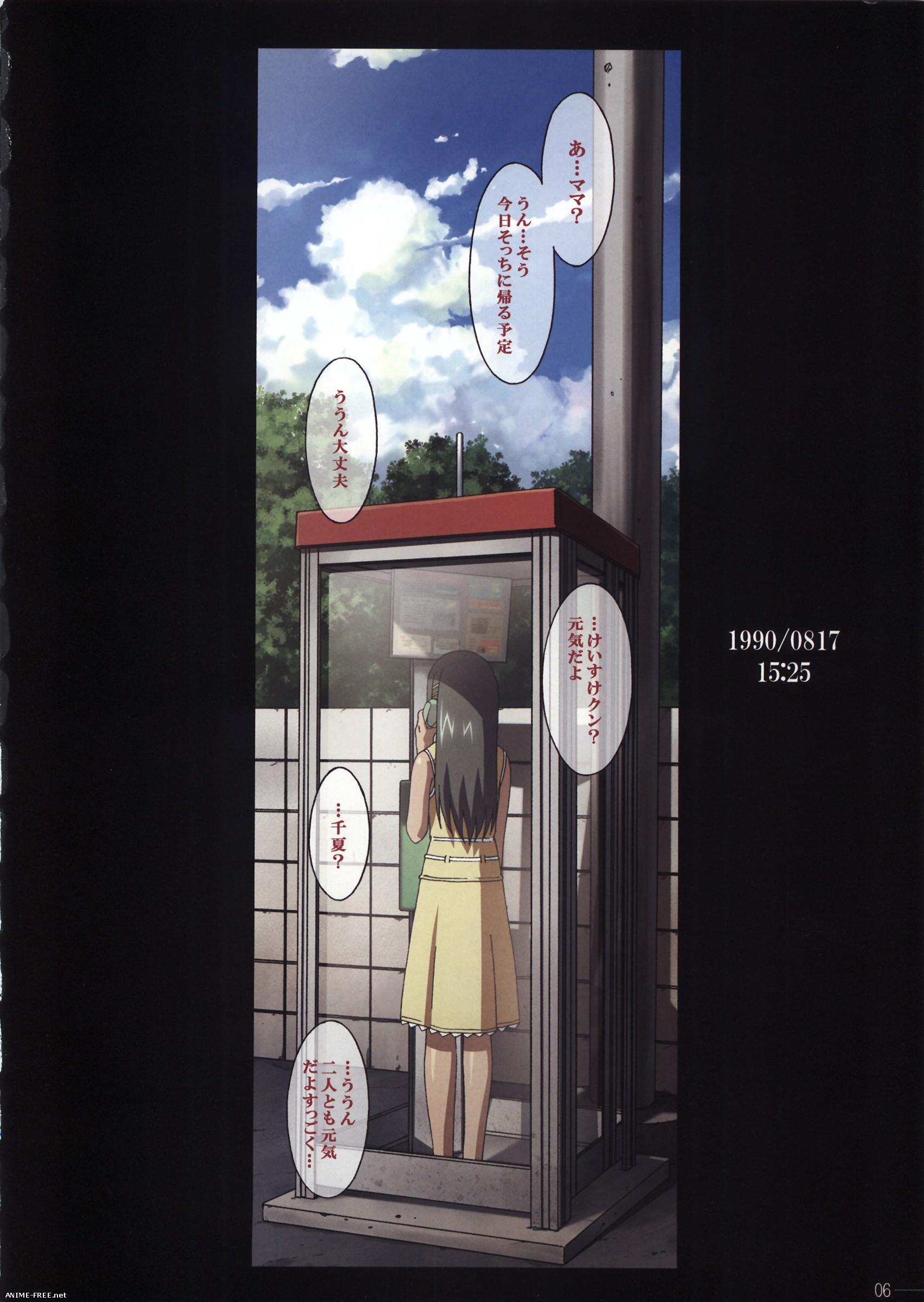 Taki Minashika / Makino Jimusho - (сборник работ) [Cen] [JAP] Manga Hentai