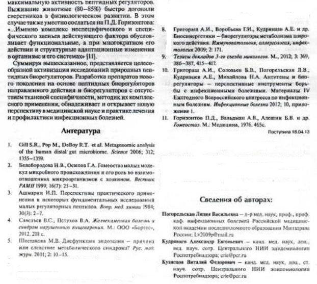 http://i1.imageban.ru/out/2015/10/14/f3c19e04c359fe42e12ef93dc32c19b0.jpg