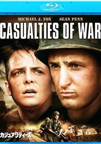 ������� ������ ����������� ������/Casualties of War Extended version