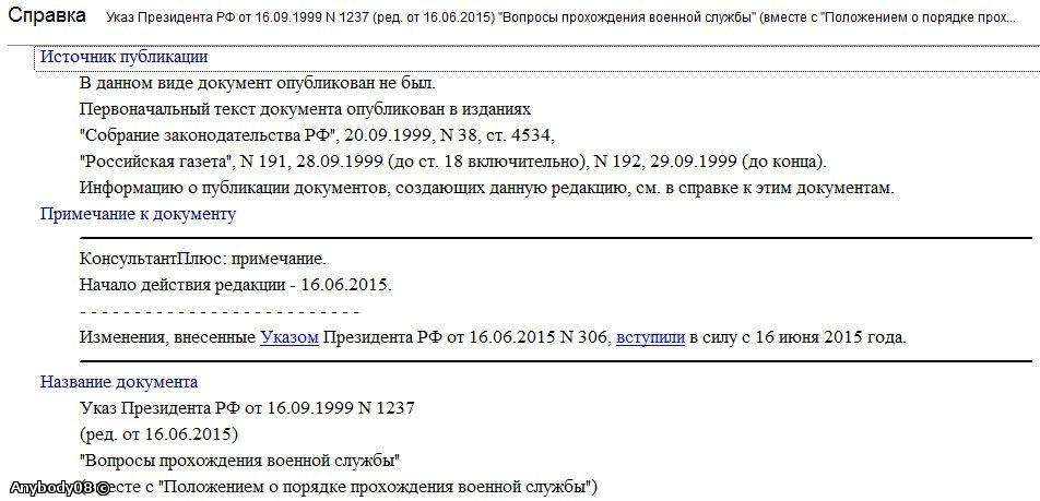http://i1.imageban.ru/out/2015/10/19/85a682e61fd287b16a07b2a2873afcc2.jpg