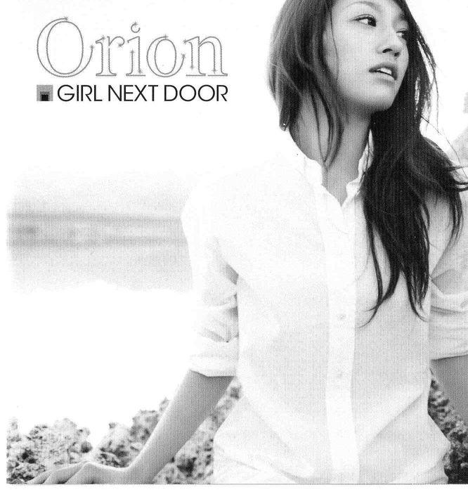 GIRL NEXT DOOR - Orion cover.jpg