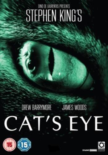������� ����/Cat#039;s Eye