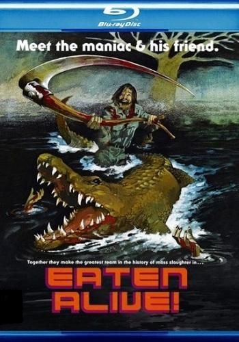 ��������� ������/Eaten Alive