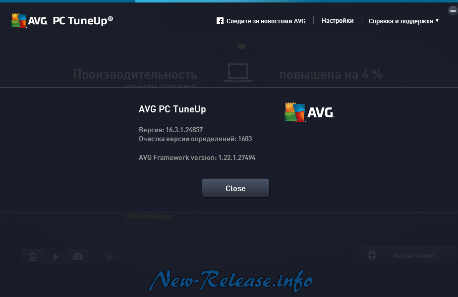 AVG PC TuneUp 2016 16.3.1.24857 Final DateCode 26.10.2015