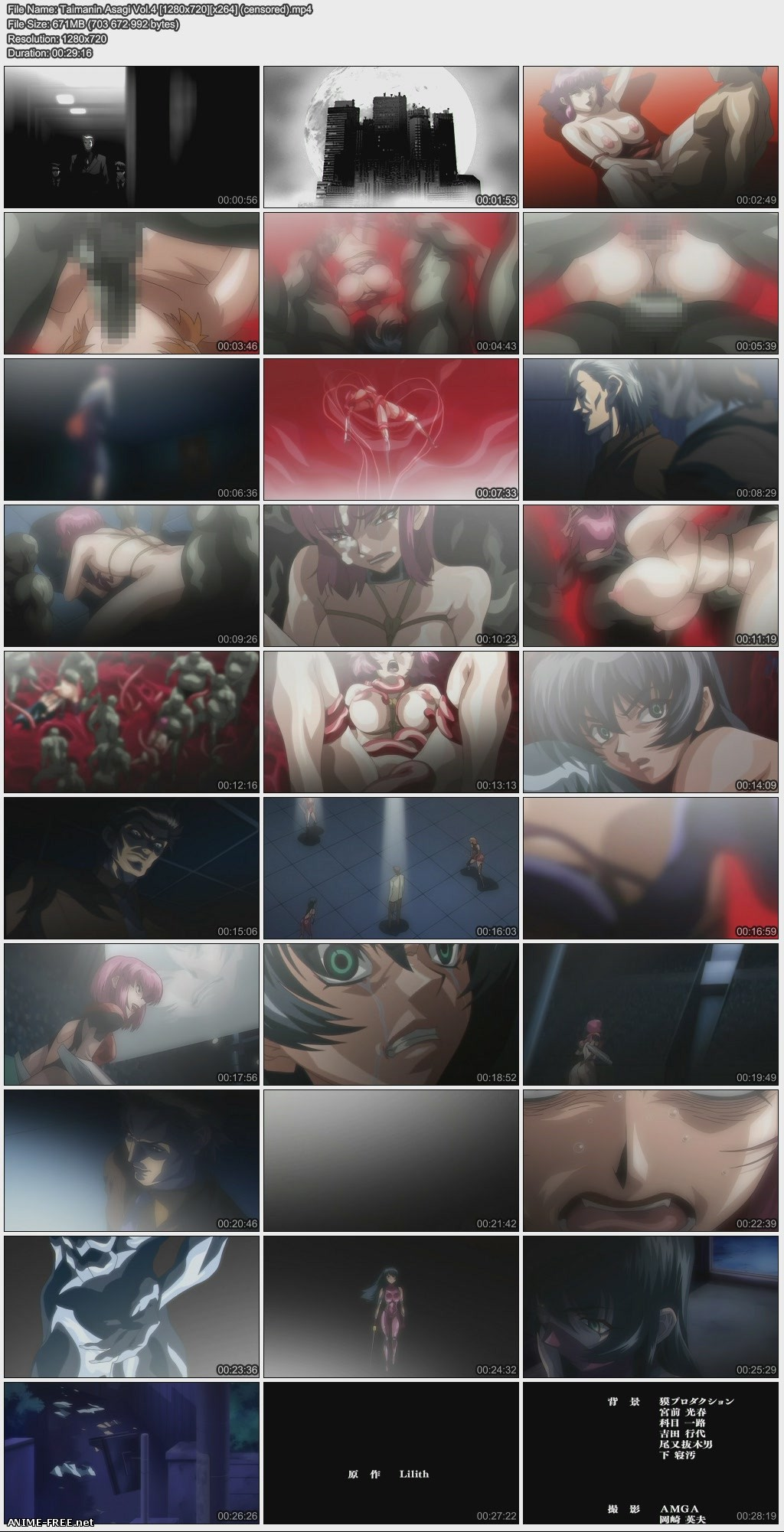 Воительницы с демонами / Taimanin Asagi / Anti Demon Ninja Asagi [4 из 4] [720p] [RUS,ENG,JAP] Anime Hentai