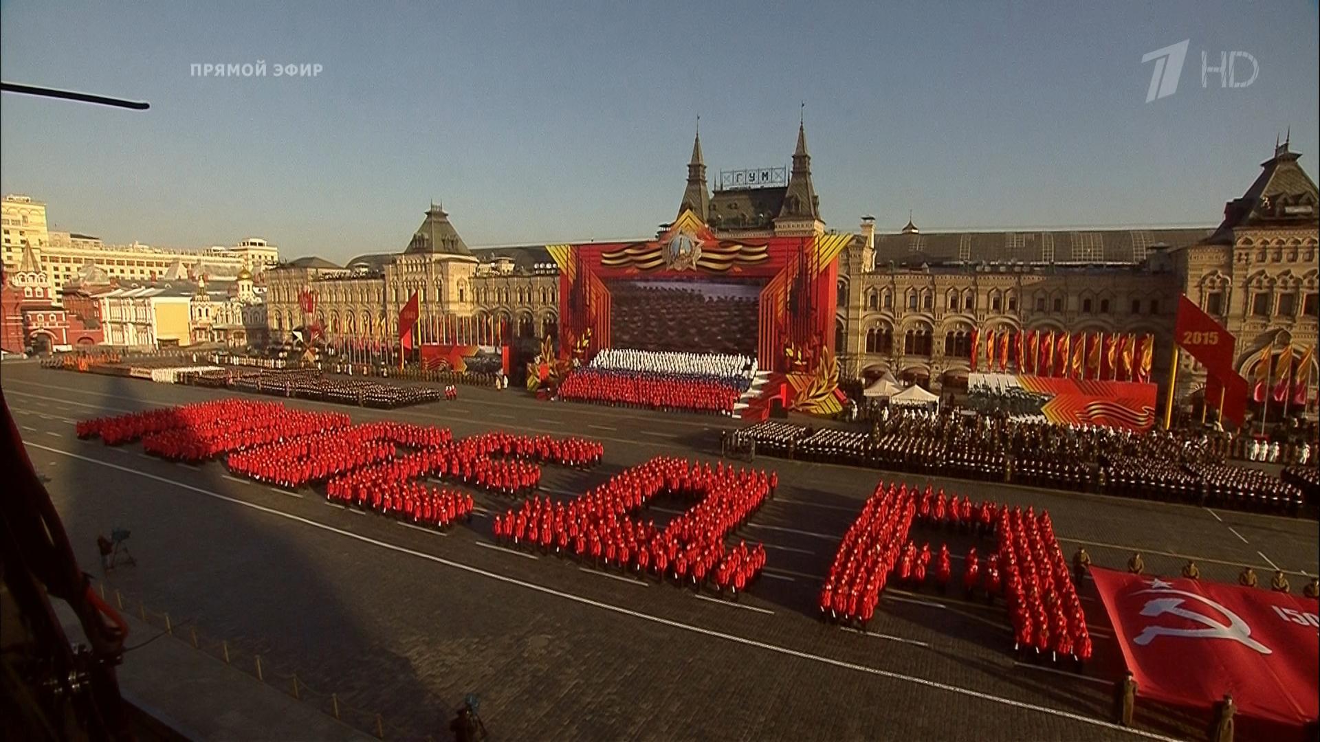 Кто едет в москву на парад победы