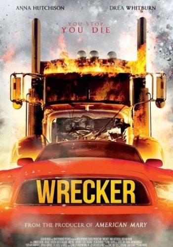 Вредитель/Wrecker