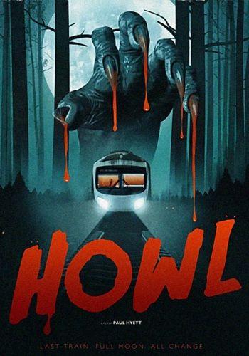���/Howl
