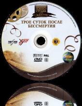 http://i1.imageban.ru/out/2015/11/12/d8af821e260989cf1377a5c747315c2d.png